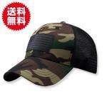 ショッピングメッシュ メッシュ キャップ 帽子 迷彩 星条旗 メンズ レディース キッズ ベースボールキャップ ジム カーキ カモフラ サバゲー