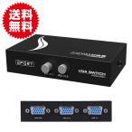 VGA切替器 2入力1出力 1入力2出力 変換 2回路切替 スイッチ 簡単 便利 映像 パソコン テレビ モニター