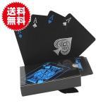 ブラック トランプ 黒 手品 マジック ポーカー パーティー テーブル カード ゲーム インテリア おもしろ かっこいい