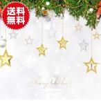 星型 スター オーナメント 吊るし 飾り 壁 ウォールデコ クリスマス イベント パーティー