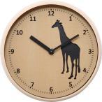 掛時計 デザインクロック ウォールクロック おしゃれ レトロ 時計 キリン