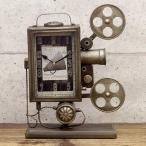 レトロデイズクロック Projector プロジェクター 置時計 時計 とけい アンティーク調 店舗