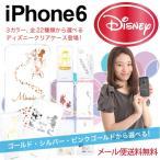iPhone6 iPhone6s ディズニー プレミアムクリアケース アイフォン6 ミッキー ミニー プーさん エイリアン マイク スヌーピー ティンカーベル アリス