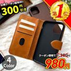 スマホケース スマホカバー 手帳型 iPhone8 iPhone7 iPhone8plus iPhone7plus iPhoneX iPhoneSE iPhoneXS iPhoneXR MAX ケース 手帳型 革 おしゃれ