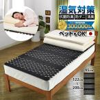 日本製 すのこ ベッド すのこ...
