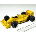 Reve Collection(レーヴコレクション) 1/43 ロータス 99T 1987 日本GP 6位 #11 中嶋悟