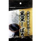 キムラフーズ 北海道産黒豆100 使用 甘納豆 黒豆しぼり 51g