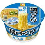 マルちゃん 麺づくり 鶏だし塩 87g 1ケース(12食入)