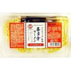 三浦屋 もっちり生製麺 喜多方ラーメン 細麺 コク深いみそ味 2人前 1ケース(18個入)