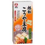 旭松 新あさひ豆腐 旨味だし付5個入 箱 132.5g