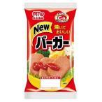 丸大食品 NEWバーガー 144g