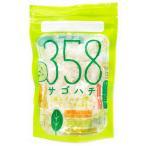 御稲プライマ ル 358 サゴハチ 糀ピクルスの素 100g 1ボール(10個入)