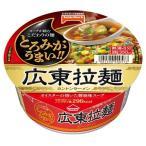 テーブルマーク 広東拉麺 90g 1ケース(12食入)