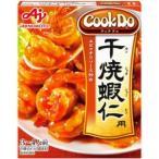 味の素 Cook Do クックドゥ 干焼蝦仁用 エビのチリソース炒め 3〜4人前 110g