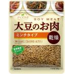 マルコメ ダイズラボ 大豆のお肉 ミンチタイプ レトルト 100g 1ケース(10個入)