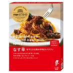 洋麺屋 ピエトロ パスタソース なすとひき肉の辛味スパゲティ 120g 1ボール(5個入)