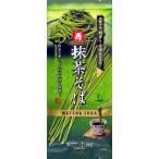 小川製麺所 めんの小川 京都宇治 堀井七茗園抹茶使用 抹茶そば 200g