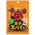 Hachi ハチ 激辛スパイス 七味 袋 20g