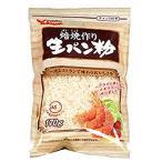 雪和食品 焙焼作り 生パン粉 チャック付 170g