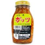 小林農園 元気一番 ガッツ スタミナなめ茸 瓶 (小) 200g