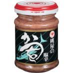 桃屋 かつお塩辛 瓶 110g1ボール(12瓶入)