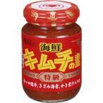 桃屋 海鮮キムチの素 特級 瓶 175g 1ボール(6瓶入)