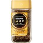 ネスカフェ ゴールドブレンド レギュラーソリュブルコーヒー 瓶 80g