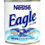 ネスレ イーグル 植物油脂入りコンデンスミルク 缶 385g
