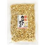 金鶴食品製菓 割れカシューナッツ 500g