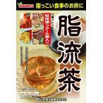 山本漢方製薬 脂流茶 10gX24パック