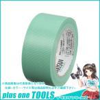 積水化学 フィットライトテープ 緑 50X50m N738M14