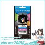 エアージェイ iPhone5マルチAC充電器2 MBA-MULTI2BK