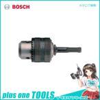 (おすすめ)ボッシュ BOSCH CK-SDS13 SDS回転チャックセット (回転専用)