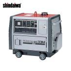 直送品 新ダイワ工業 ガソリンエンジン発電機 60Hz(超低雑音) EG33M-B