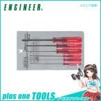エンジニア ENGINEER 六角ドライバーセット DK-02