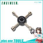 エンジニア ENGINEER クロスナットドライバーセット DZ-05