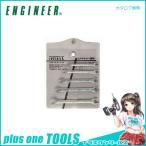 エンジニア ENGINEER ミニスパナセット/直型 TS-01