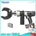 (おすすめ)パナソニック Panasonic EZ4544K-H 14.4V 充電式ケーブルカッター 本体のみ