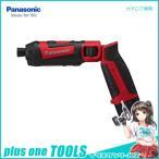 (おすすめ)パナソニック Panasonic EZ7521LA1S-R 7.2V 1.5Ah 充電スティック インパクトドライバー (赤)