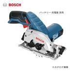 (おすすめ)ボッシュ BOSCH GKS10.8V-LIH バッテリー丸のこ 本体のみ