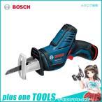 (おすすめ)ボッシュ BOSCH GSA10.8V-LI 10.8V 1.3Ah バッテリーセーバーソー