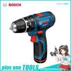 (おすすめ)ボッシュ BOSCH GSB10.8-2-LI 10.8V 1.3Ah バッテリー振動ドライバードリル