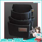 ニックス KNICKS 特殊ナイロン製腰袋(ブラック) KB-212NS