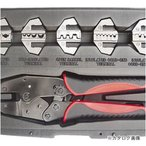 シグネット 47161 圧着ペンチセット