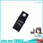 共立電気計器 KYORITSU デジタル照度計 MODEL 5201
