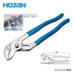 ホーザン HOZAN ウォーターポンププライヤー P-244