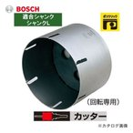 ボッシュ BOSCH 2×4サイディングコア [カッター単品] 110mmφ P24-110C