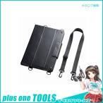 サンワサプライ タブレットケース(NEC VersaPro タイプVS) PDA-TABN6
