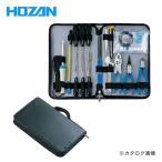 ホーザン HOZAN (海外仕様) 工具セット 230V S-10-230