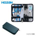 ホーザン HOZAN (海外仕様) 工具セット 230V S-35-230